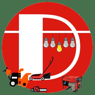 Conseil de PRO - remisage petit moteur 2 ou 4 temps - D mini moteurs - Chomedey - Laval